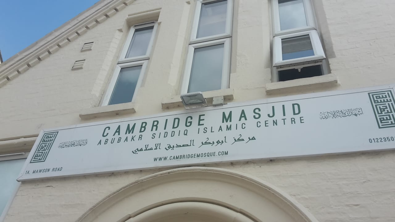 Mosque new sign(2018)