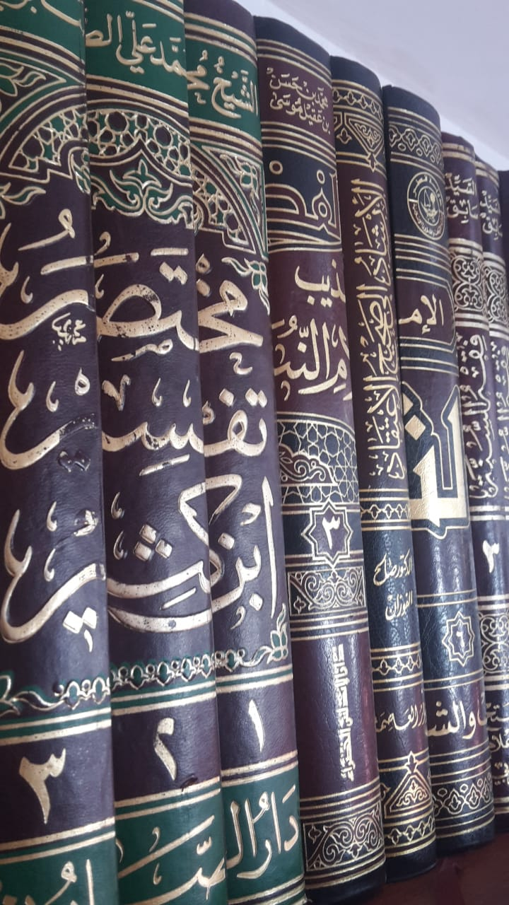 Qurans in the mosque(2018)